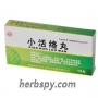 Xiao Huo Luo Pills for joints or muscle pain and numbness