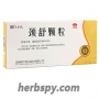 Jingshu Keli for nerve root type cervical spondylosis