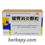 Jianwei Xiaoyan Keli for anesthesia and chronic gastritis