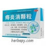 Zhi Yan Xiao Ke Li for hemorrhoids swelling and pain