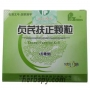 Zhenqi Fuzheng Keli (Sugar free) cooperate with surgery radiation and chemotherapy