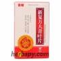 Xinfufang Daqingye Pian for colds with fever and headache or sore throat