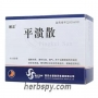 Ping Kui San for peptic ulcer and reflux esophagitis
