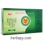 Zeguilongshuang Tablets for prostatic hyperplasia with frequent urination