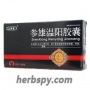 Shenxiong Wenyang Capsule for impotence with premature ejaculation or spermatorrhea