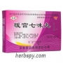 Nuan Gong Qi Wei Pills for lower abdomen cold pain or irregular menstruation