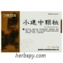 Xiaojianzhong Keli for stomach and duodenal ulcer