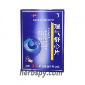 Liqi Shuxin Tablets for coronary heart disease or chest apoplexy