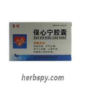 Baoxinning Jiaonang for arrhythmia or CHD angina