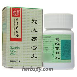 Guanxin Suhe Wan for chest appoplexy and angina