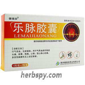 Lemai Jiaonang for coronary heart disease angina pectoris