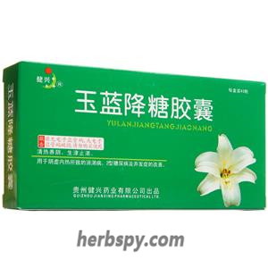 Yulan Jiangtang Capsule for type 2 diabetes and complications